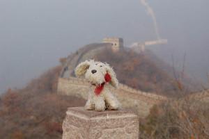 china-wall_1